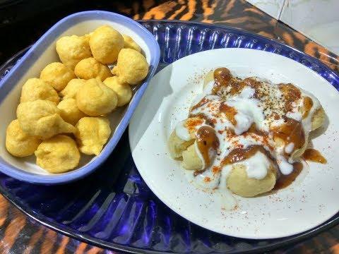 Bhalle Recipe homemade - Dahi bhalle chaat recipe|| dahi bhalle wedding style