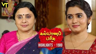 Kalyana Parisu 2 Tamil Serial | Episode 1580 Highlights | Sun TV Serials | Vision Time