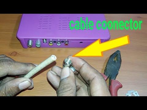 Coax Tv setop box cable connector install .(Hindi)