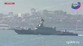 База Каспийской флотилии в Дагестане будет усилена