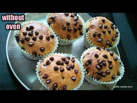 Eggless muffins without condensed milk!! eggless choco chips muffin!! eggless cupcakes without oven!