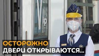 После карантина в Ташкенте открылись вокзалы и аэропорт