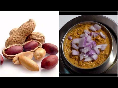 Homemade Tasty Spicy Peanut\Groundnut Chutney||VerusenagaPappu\Pallila Pachadi For Rice Dosa Chapati