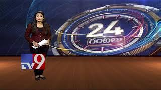 24 Hours 24 News - 14-08-2017 - TV9