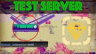 How To Enter Test Server In Tanki Online No Invite Code Needed