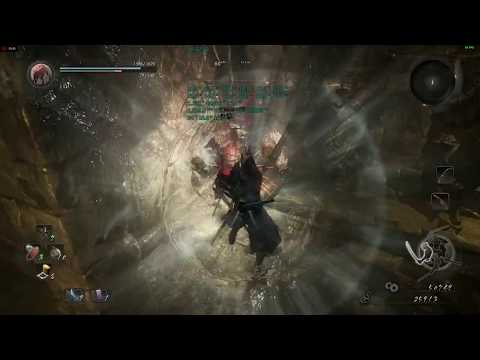 Nioh PC Performance Test 1