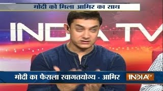 Amir Khan speaks with India TV, praises and supports Modi