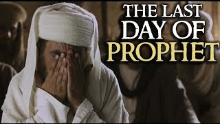 5 Last Incidents From The Life Of Prophet MUHAMMAD (s)