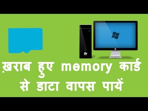 Recover Corrupted Memory card data   File Restore from SD card