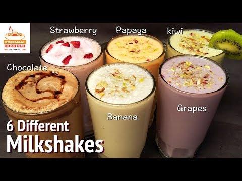 6 Types of Milkshakes | Milkshake Recipe | Strawberry | Chocolate | Kiwi | Banana | Grape | Papaya