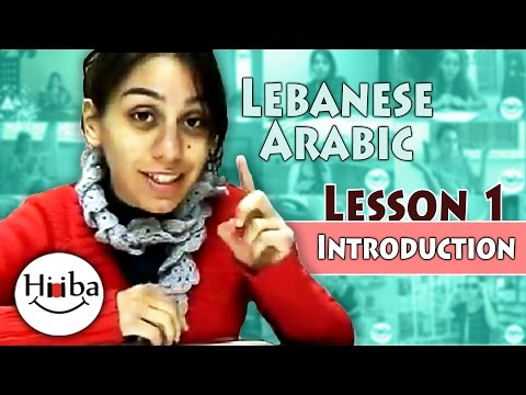 Learn Arabic (Lebanese) lesson 1