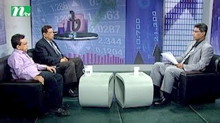 Market Watch (মার্কেট ওয়াচ) | Episode 359 | Stock Market and Economy Update | Talk Show