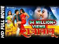 Raja Babu Super Hit Full Bhojpuri Movie 2016 Dinesh Lal Yada