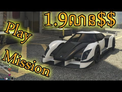GTA 5 Online / Play Mission / KH Daily Game