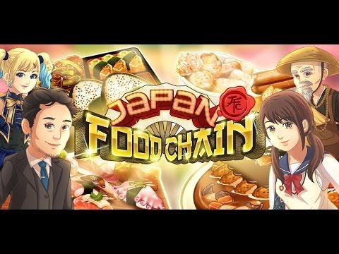 Japan Food Chain (Launch Trailer) - Google Play