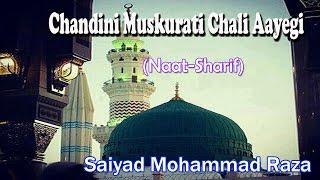 Chandini Muskurati Chali Aayegi ☪☪ Best Naat Sharif New Videos ☪☪ Saiyad Mohammad Raza [HD]