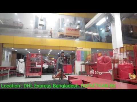 Bangladesh DHL Express. RK