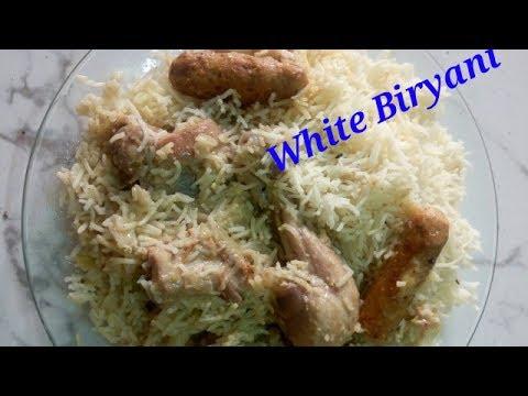 Chicken Malai Seekh White Biryani/White Biryani /Eid special (English subtitle)