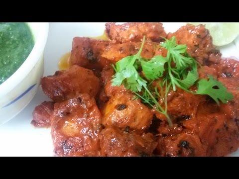 Chicken Tikka no oven/Tandoor - English subtitles  Chicken tikka without Tandoor