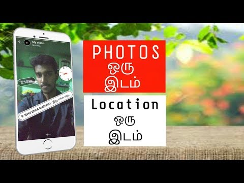 How to set Whats app status Location and Time in Tamil