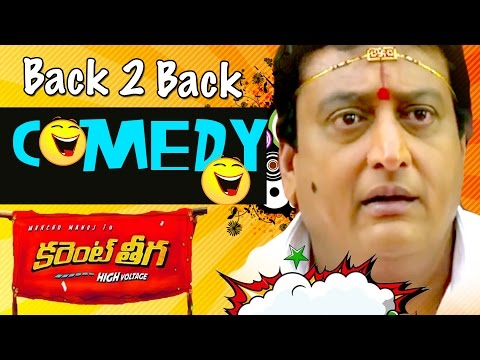 Xxx Mp4 30 Years Industry Prudhvi Comedy In Current Theega 3gp Sex