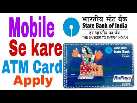 How to apply SBI atm card online through your Mobile.