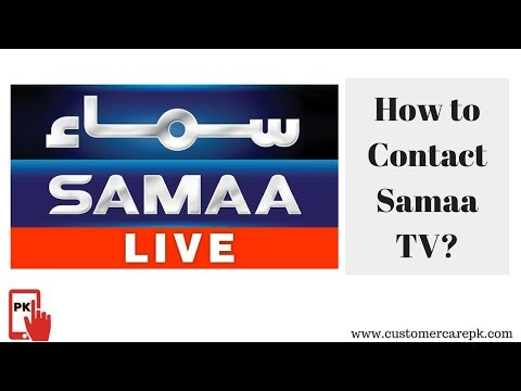 Samaa TV Phone Number, Office Address, Email ID, Website
