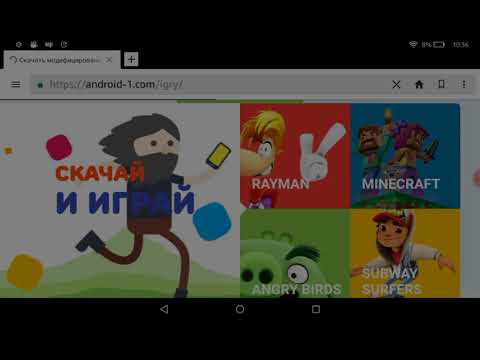How to download Minecraft on kindle fire for free