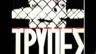 Download TRYPES THA PERIMENO Video