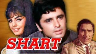 Shart (1969) Full Movie | Sanjay Khan, Mumtaz, Rajendra, Meena Roy, Ramesh Deo, Sujata Rubener