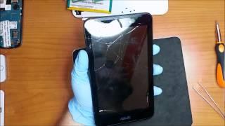 Root Asus FonePad 7 ME372CG in Arabic - Pakfiles com