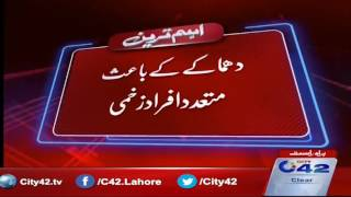 Bomb Blast On Mall Road Lahore