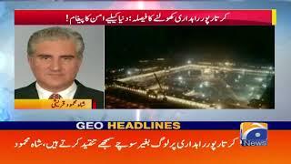 Geo Headlines 12 PM |Kartarpur Rahdari Khol Kar Pakistan ka Aman Pasandi Ka Pegham 8th November 2019