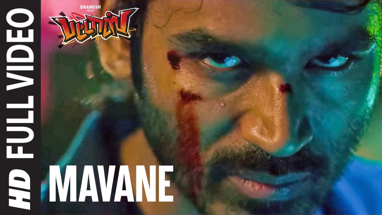 Full Video : Mavane | Pattas | Dhanush | Vivek - Mervin | Sathya Jyothi Films