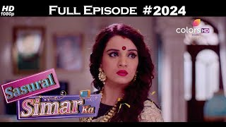 Sasural Simar Ka - 19th January 2018 - ससुराल सिमर का - Full Episode