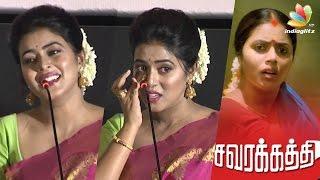 After Sivakarthikeyan, Actress Poorna cries onstage at Savarakathi Audio Launch