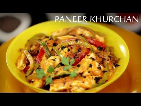 Paneer Khurchan Recipe| MAGGI Creative Kitchen