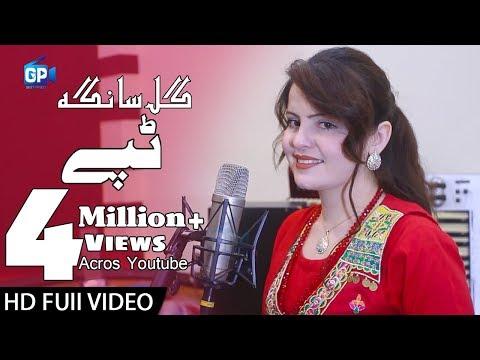 Xxx Mp4 Pashto New Tappy 2018 Qarar Da Zra Me Gul Sanga Pashto New Tappy Songs Official Music Video 3gp Sex
