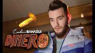Zouhair Bahaoui - Dinero (EXCLUSIVE Music Video) | (زهير البهاوي - دينيرو (فيديو كليب حصري