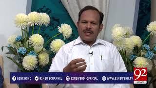 Subh e Noor (Hazrat Shah Kamal Kethli RA) 20-05-2017 - 92NewsHDPlus