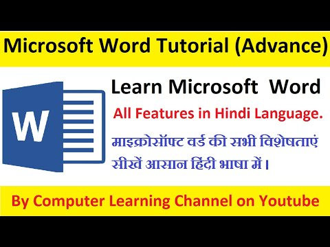 Cut Copy & Past Options in Ms Word in Hindi