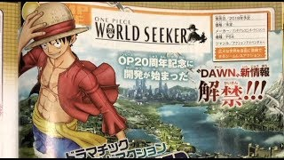 NEW!! One Piece: World Seeker - FIRST GAMEPLAY SCAN! (PS4) One Piece OPEN WORLD GAME!