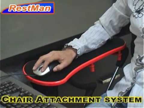 Armrest Mouse Pad