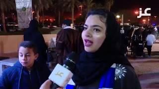 ردود فعل العائلات بعد مباراة الهلال والاتحاد الدور الثاني2018