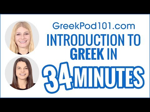 Complete Introduction to Greek in 34 Minutes
