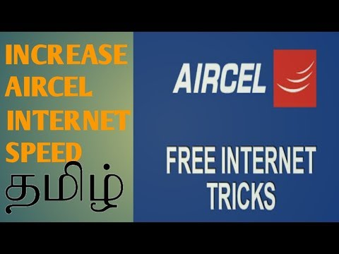 HOW TO INCREASE AIRCEL INTERNET SPEED|AIRCEL TRICKS