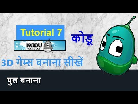 Kodu Game Lab in Hindi - Tutorial 7