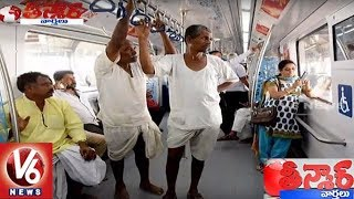 Hyderabad Metro Rail First Journey : Over 2 Lakh Passengers Traveled On First Day | Teenmaar News