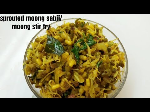Sprouted moong sabji/sprouted moong stir fry