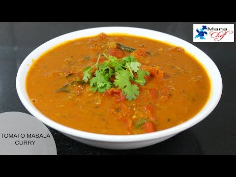 Andhra Style Tomato Masala Curry